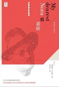 若以柔情托鸿雁——七本名家书信集带你感受流淌于笔尖的爱情故事-书啦圈