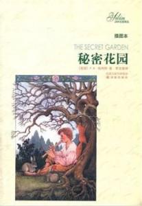 永远的童话梦,心中的幸福声 – 八部成人童话助你找回遗失的美好-书啦圈