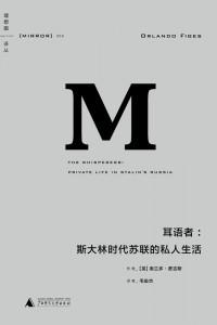深圳读书月2014年度十大好书-书啦圈