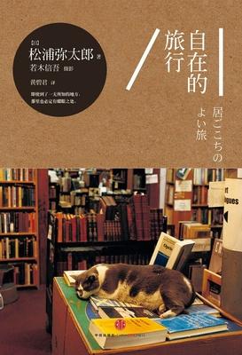 随心而行-七本书带你去小略不同的世界