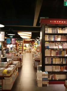 西西弗书店(南宁)-书啦圈