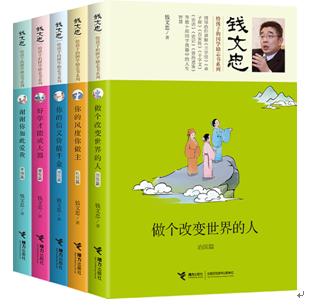 小学暑假阅读书单(二)