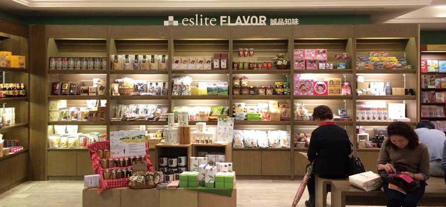 【最全】台湾诚品书店一览-书啦圈