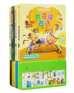 寒假了,和孩子一起读书吧(0到3岁书单)-书啦圈