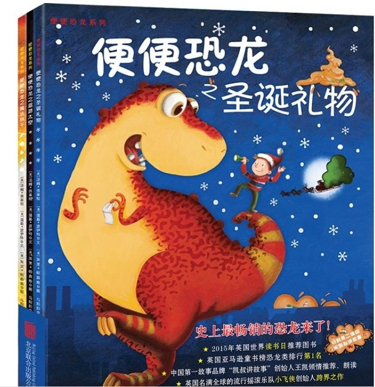 寒假了,和孩子一起读书吧(0到3岁书单)