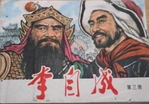 """美国教科书里有哪""""三个中国人""""?-书啦圈"""