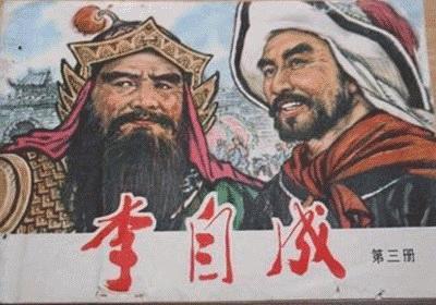 """美国教科书里有哪""""三个中国人""""?"""