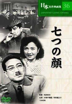 翻拍勒布朗小说的日本电影《拥有七张脸的男人》海报1.jpg