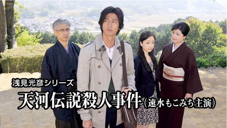 2013年版电视剧海报.jpg