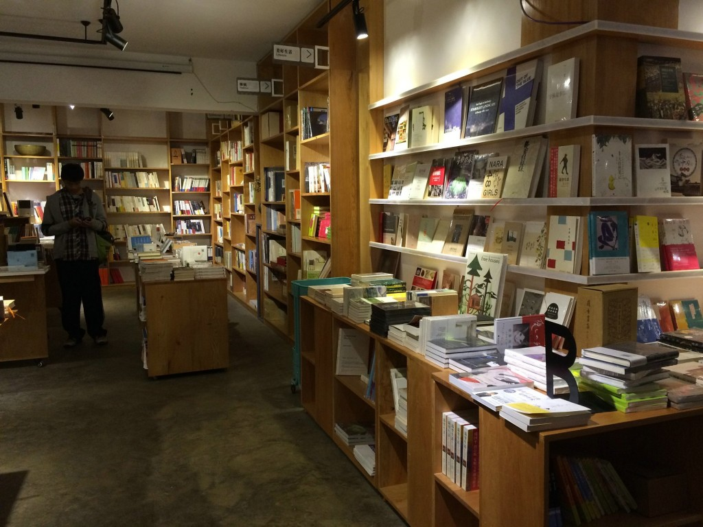 昆明大象书店-书啦圈