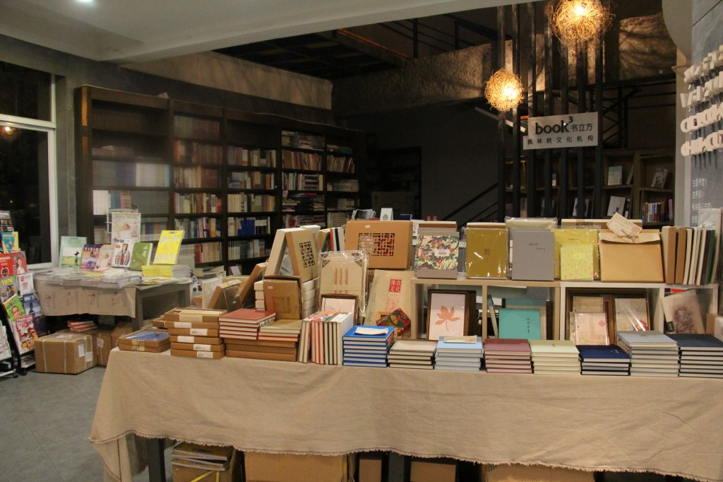 杭州枫林晚:书店的倔强-书啦圈