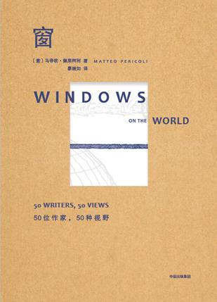 窗2.jpg