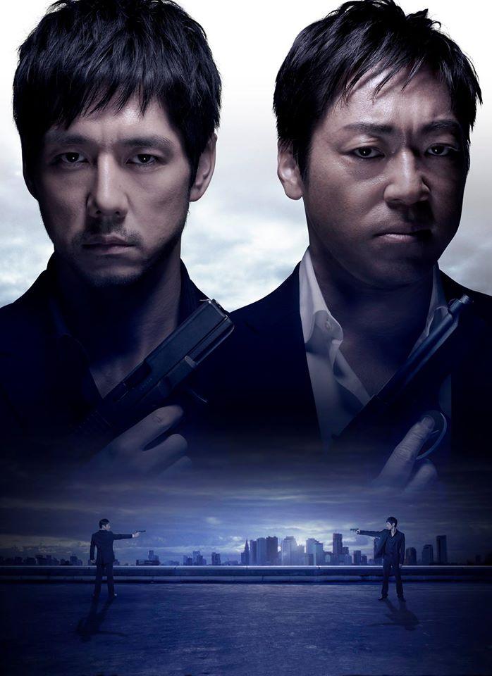 翻拍香港电影的日本电影《双面警察》海报.jpg
