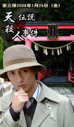 2008年版电视剧海报.jpeg