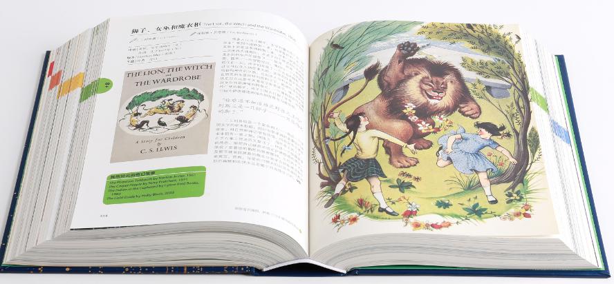 挑一本颜值和内涵兼具的书丰富阅读-书啦圈