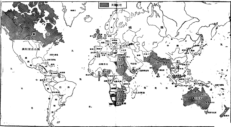 日不落帝国之梦—读《大英帝国的崛起与衰落》